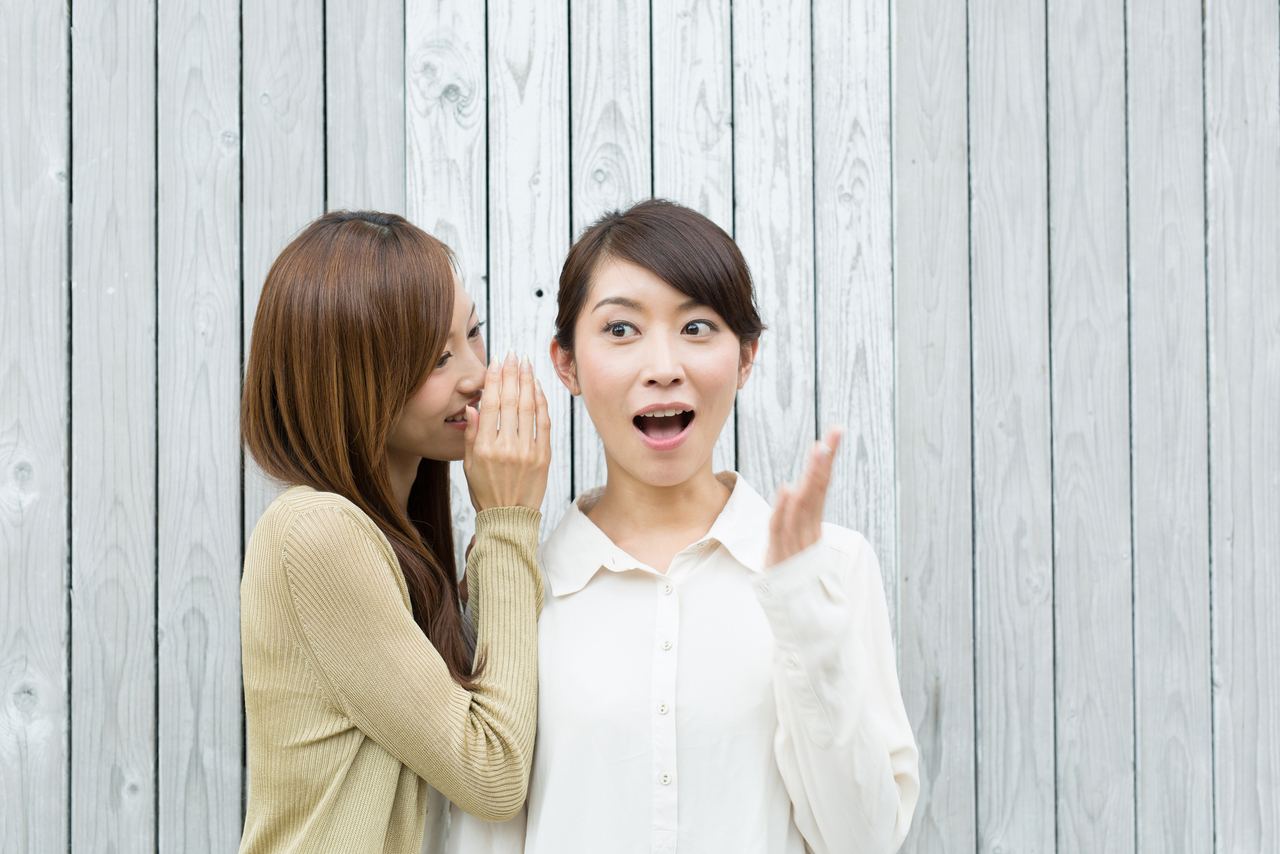 不動産の個人間売買【名古屋のごとう司法書士事務所】